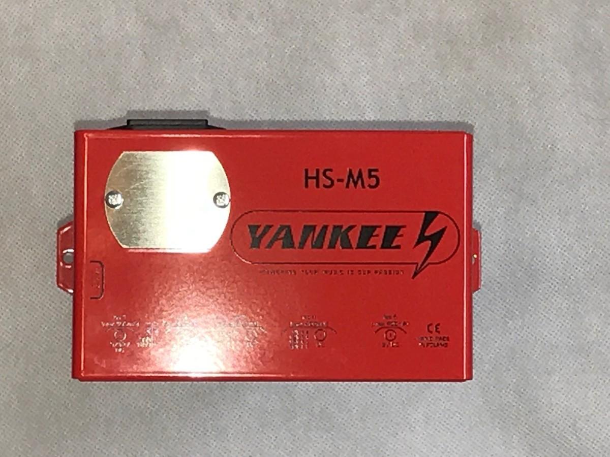 hs-m5-1